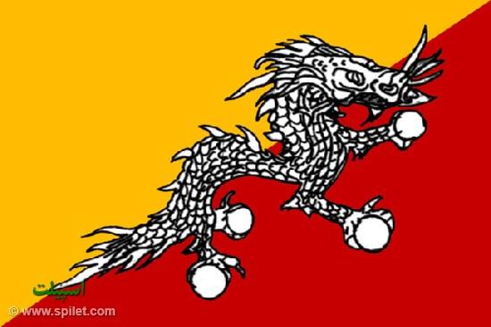 بوتان اژدهای توفان