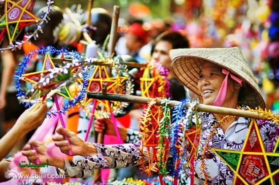 ویتنام استقلال آزادی شادی