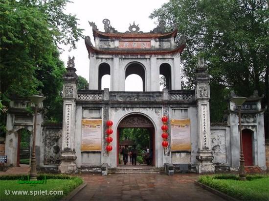 معبد ادبیات ویتنام