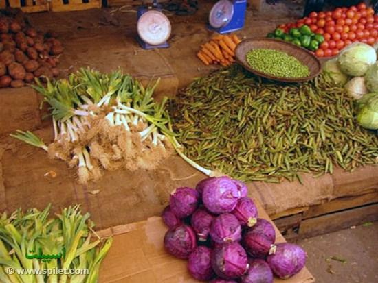 میوه و سبزیجات زنگبار