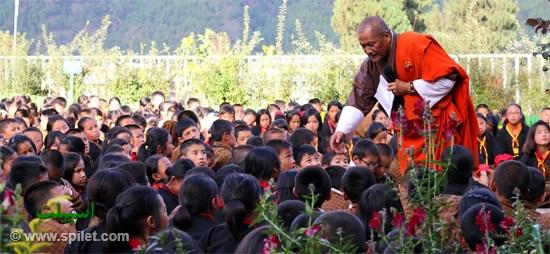 بودایی بوتان