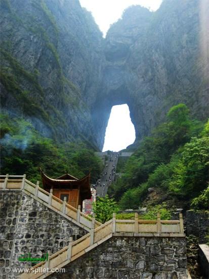 دروازه بهشت در استان هونان چین