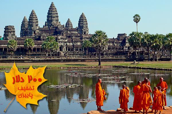 تور ویتنام و کامبوج
