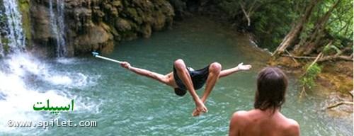 پرش از آبشار خوانگسی