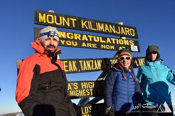 صعود کلیمانجارو