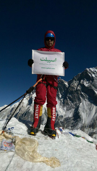 دکتر محمدی در راه صعود اورست