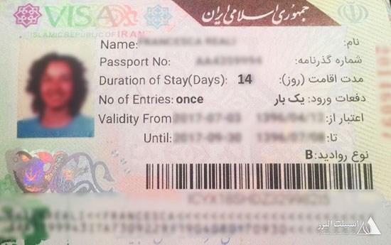 ویزای ایران برای اتباع خارجی