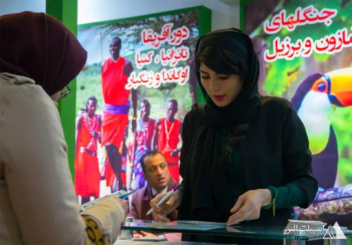 نمایشگاه گردشگری تهران