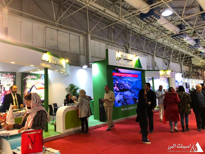 استقبال پرشور از نمایشگاه گردشگری تهران