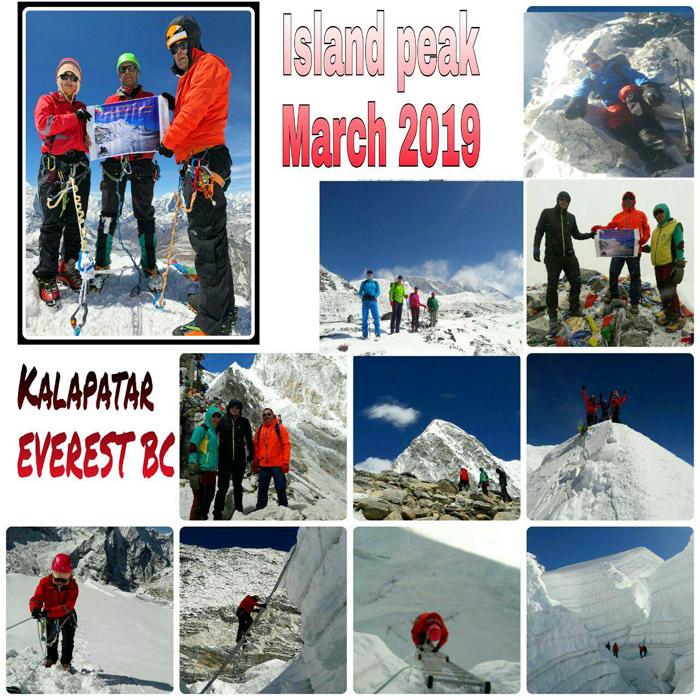 صعود قله آیلندپیک