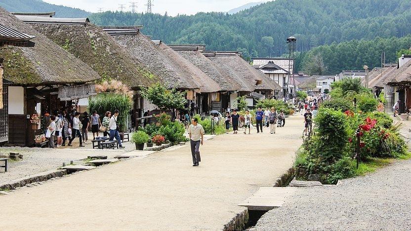 خیابان اصلی اوچیجوکو