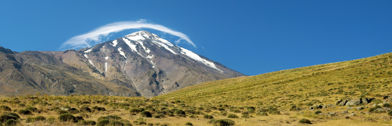 Damavand Mountain Climbing Tour