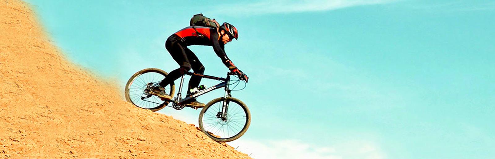 Lar National Park Mountain Biking to Polur